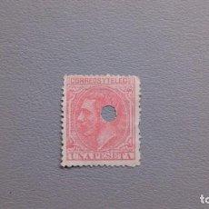 Sellos: ESPAÑA -1879 - ALFONSO XII -TELEGRAFOS - EDIFIL 207 T.. Lote 224402703