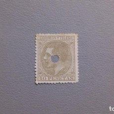 Sellos: ESPAÑA -1879 - ALFONSO XII -TELEGRAFOS - EDIFIL 209 T.. Lote 224402726