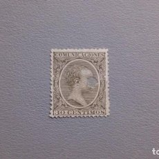 Sellos: ESPAÑA -1889 - ALFONSO XIII -TELEGRAFOS - EDIFIL 222 T.. Lote 224402803