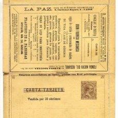 Sellos: CADIZ - JOYA FILATELICA - CARTA-TARJETA ENTERO POSTAL SIN USAR - CON PUBLICIDAD - VER FOTOS ADIC.. Lote 224930105