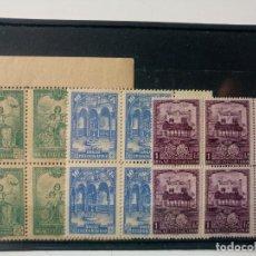 Sellos: BENEFICENCIA SERIE COMPLETA EN BL4 EDIFIL 10/12 DEL AÑO 1937 EN NUEVO**. Lote 226361335