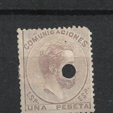 Sellos: ESPAÑA 1872 EDIFIL 127T 127 TALADRO - 2/60. Lote 226643250