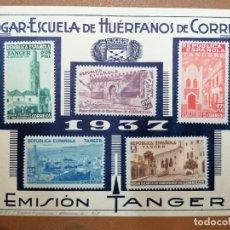 Sellos: ESPAÑA TANGER 1937 HUÉRFANOS DE CORREOS EDIFIL 1/5 TARJETA PRESENTACIÓN. Lote 231156800