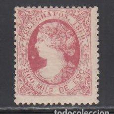 Sellos: TELEGRAFOS, 1869 EDIFIL Nº 27 /*/, ISABEL II. 800 M. ROSA. Lote 231601075