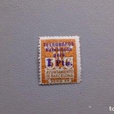 Sellos: ESPAÑA - 1934 - II REPUBLICA - BARCELONA TELEGRAFOS - EDIFIL 7 - MNH** - NUEVO.. Lote 234571340