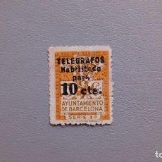 Sellos: ESPAÑA - 1934 - II REPUBLICA - BARCELONA TELEGRAFOS - EDIFIL 4.. Lote 234572870