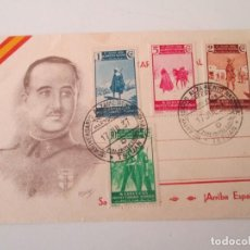Sellos: ER * TARJETA FRANCISCO FRANCO CON FRANQUEO I ANIVERSARIO ALZAMIENTO NACIONAL * TETUAN 1937. Lote 235837890