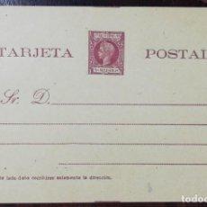 Sellos: 1898-99, PUERTO RICO, 5 MILÉSIMAS, ENTERO POSTAL, EDIFIL 9. Lote 235903100