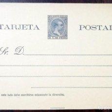 Sellos: 1896, PUERTO RICO, 2 CENTAVOS, ENTERO POSTAL, EDIFIL 5. Lote 235904000
