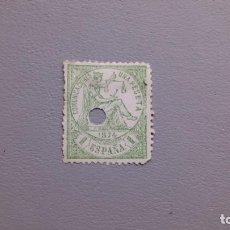 Sellos: ESPAÑA - 1874 - I REPUBLICA - TELEGRAFOS - EDIFIL 150T.. Lote 236167980
