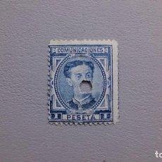 Francobolli: ESPAÑA - 1876 - ALFONSO XII - TELEGRAFOS - EDIFIL 180T.. Lote 236168345