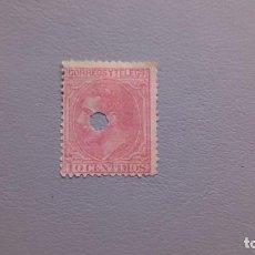 Sellos: ESPAÑA - 1879 - ALFONSO XII - TELEGRAFOS - EDIFIL 202T.. Lote 236169280