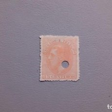 Sellos: ESPAÑA - 1882 - ALFONSO XII - TELEGRAFOS - EDIFIL 210T.. Lote 236169700