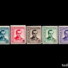 Sellos: ESPAÑA - 1937 - BENEFICENCIA - EDIFIL NE 14/NE 18 - SERIE COMPLETA - MNH** - NUEVOS - LUJO.. Lote 236177500