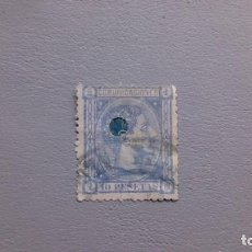 Sellos: ESPAÑA - 1875 - ALFONSO XII - TELEGRAFOS - EDIFIL 171T - SELLO CLAVE.. Lote 238064565