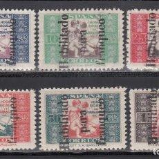 Sellos: BENEFICENCIA. 1937 EDIFIL Nº NE 1 / NE 6 /*/, NO EXPENDIDOS, EMISIÓN DE ALTEA. SIN FIJASELLOS. Lote 243901170