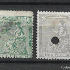 Sellos: ESPAÑA 1873 EDIFIL 133 USADO + 127T - 1/6. Lote 245753500