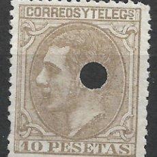 Sellos: ESPAÑA 1879 EDIFIL 209 T 209 TALADRO - 1/6. Lote 245754250