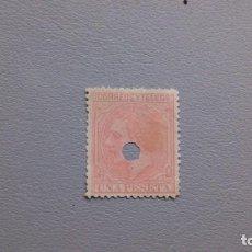 Sellos: ESPAÑA - 1879 - TELEGRAFOS - EDIFIL 207 T.. Lote 247168120