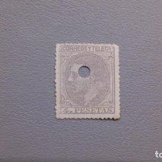 Timbres: ESPAÑA - 1879 - TELEGRAFOS - EDIFIL 208 T.. Lote 247168600
