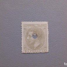 Sellos: ESPAÑA - 1879 - TELEGRAFOS - EDIFIL 209 T.. Lote 247168845