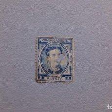 Sellos: ESPAÑA - 1879 - TELEGRAFOS - EDIFIL 180 T.. Lote 247169200