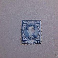 Sellos: ESPAÑA - 1879 - TELEGRAFOS - EDIFIL 180 T.. Lote 247169375