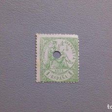 Sellos: ESPAÑA - 1874 - TELEGRAFOS - EDIFIL 150 T.. Lote 247171905
