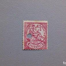 Sellos: ESPAÑA - 1874 - TELEGRAFOS - EDIFIL 151 T.. Lote 247172180