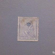Sellos: ESPAÑA - 1873 - TELEGRAFOS - EDIFIL 138 T.. Lote 247172980