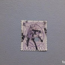 Sellos: ESPAÑA - 1878 - TELEGRAFOS - EDIFIL 198 T.. Lote 247174330