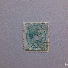 Timbres: ESPAÑA - 1878 - TELEGRAFOS - EDIFIL 196 T.. Lote 247174645