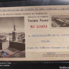 Sellos: EDIFIL. MARRUECOS. ENTERO POSTAL N 32 CIRCULADO DE MARRUECOS A MADRID EN 1946. VALOR CATALOGO 230 €. Lote 254594640