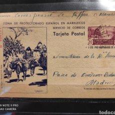 Sellos: EDIFIL. MARRUECOS.ENTERO POSTAL N 43. CIRCULADO DE DAR-RIFFIEN. OCTUBRE 1946. VALOR CATALOGO : 295 €. Lote 254595745