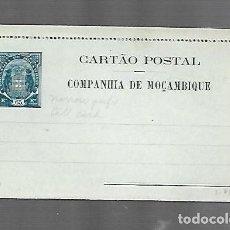 Selos: CARTA POSTAL. COMPAÑÍA DE MOZAMBIQUE. 65 REIS. VER FOTO. Lote 260655030