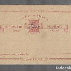 Sellos: ENTERO POSTAL. MOZAMBIQUE. 20 REIS. SOBRECARGA DE COMPAÑÍA DE MOZAMBIQUE. VER FOTOS. Lote 260659215