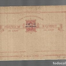 Sellos: ENTERO POSTAL. MOZAMBIQUE. 20 REIS. SOBRECARGA DE COMPAÑÍA DE MOZAMBIQUE. VER FOTOS. Lote 260659270
