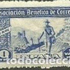Sellos: BENEFICENCIA ASOCIACION BENEFICA CORREOS CARTRERO RURAL SELLOS ESPAÑA 1940. Lote 262105795