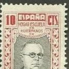 Sellos: BENEFICENCIA HOGAR ESCUELA DE HUERFANOS MARTI ALPERA SELLOS ESPAÑA 1937 EDIFIL 13. Lote 262108800