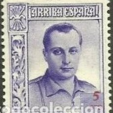 Sellos: BENEFICIENCIA JOSE ANTONIO PRIMO DE RIVERA NO EMITIDOS SELLOS ESPAÑA 1937 NE14. Lote 262109300
