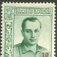Sellos: BENEFICIENCIA JOSE ANTONIO PRIMO DE RIVERA NO EMITIDOS SELLOS ESPAÑA 1937 NE15. Lote 262109840