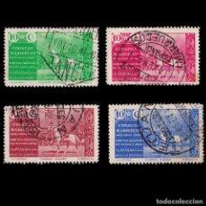 Sellos: MARRUECOS BENEFICENCIA.1941.PRO MUTILADOS GUERRA.SERIE USADO.EDIFIL 13-16. Lote 262707835