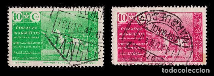 Sellos: MARRUECOS BENEFICENCIA.1941.Pro Mutilados Guerra.Serie Usado.Edifil 13-16 - Foto 2 - 262707835