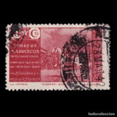 Sellos: MARRUECOS BENEFICENCIA. 1941.PRO MUTILADOS GUERRA.10C.USADO.EDIFIL 15. Lote 262710690