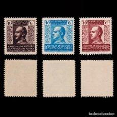 Selos: MARRUECOS BENEFICENCIA.19376-39. PRO MUTILADOS GUERRA.SERIE MNH.EDIFIL 1-3. Lote 262741345