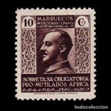 Sellos: MARRUECOS BENEFICENCIA.1937-39.PRO MUTILADOS GUERRA.10C MH.EDIFIL 1. Lote 262742270