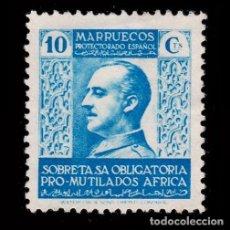 Sellos: MARRUECOS BENEFICENCIA.1937-39.PRO MUTILADOS GUERRA.10C MNG.EDIFIL 2. Lote 262744035