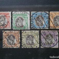 Sellos: ESPAÑA - PRIMER CENTENARIO - BENEFICENCIA - HUERFANOS DE CORREOS 1926 - EDIFIL B 1/7. Lote 265341274