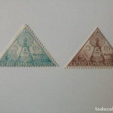 Sellos: BENEFICENCIA DEL AÑO 1938 EDIFIL 19/20 EN NUEVO**. Lote 265551784