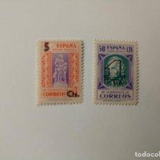 Selos: BENEFICENCIA SERIE CON NUEVO VALOR DEL AÑO 1938 EDIFIL 27/28 EN NUEVO**. Lote 265762289